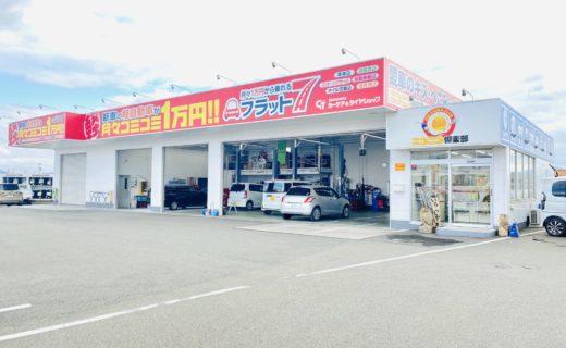 車検込1万円.48
