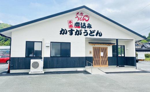 fukuoka.udon36