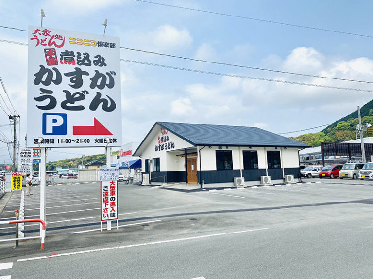fukuoka.udon7